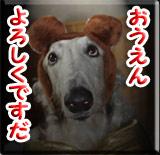 ban_blogmura.jpg