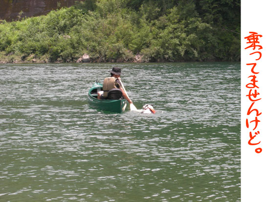 canoe-028.jpg