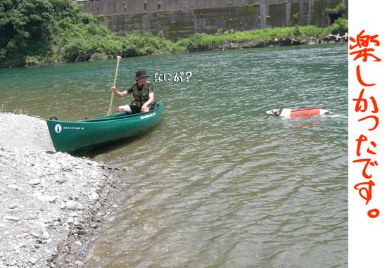 canoe-047.jpg
