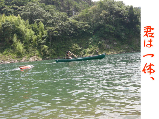 canoe-053.jpg