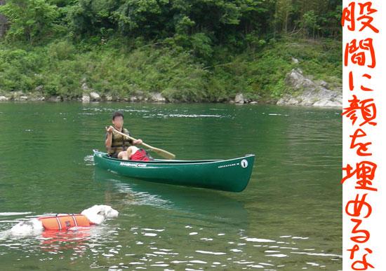 canoe-149.jpg