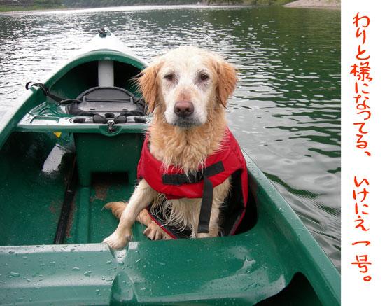 canoe-153.jpg